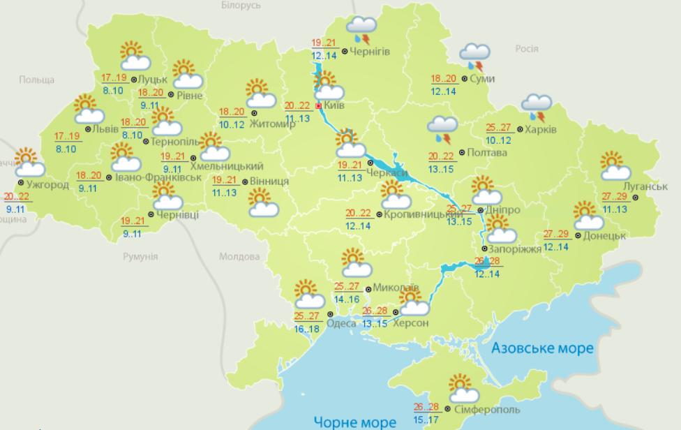 Украину накроют дожди, но не везде: синоптики рассказали, кому повезет с погодой в начале недели