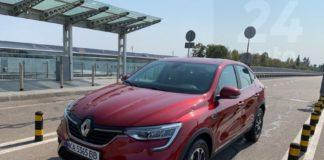 """Renault Arkana от ЗАЗ преподнес еще один сюрприз - это существенно все меняет"""" - today.ua"""