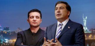 """Богдан заставил Саакашвили оправдываться перед президентом: не каждое фото стоит публиковать"""" - today.ua"""