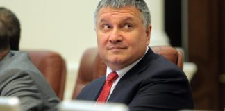 """Аваков різко відповів Лукашенко на заяву про Україну: """"Хтось втрачає здоровий глузд..."""" - today.ua"""