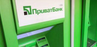 Будьте пильні: в банкоматах Приватбанку почастішали крадіжки   - today.ua