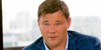 """Богдан считает, что Зеленский войдет в историю при одном условии: """"Остался последний шанс""""  """" - today.ua"""