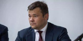 """Богдан заявил, что переболел коронавирусом: как это было"""" - today.ua"""