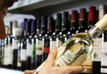 В Украине опять подорожает алкоголь: что и сколько будет стоить - today.ua