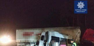 """Масштабное ночное ДТП под Киевом: в столкновении четырех автомобилей погибли пять человек, еще 14 получили травмы"""" - today.ua"""