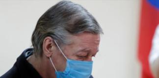 """Де і в яких умовах буде відбувати покарання Михайло Єфремов: усі подробиці"""" - today.ua"""