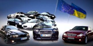 """В Украину хлынут недорогие автомобили из Европы"""" - today.ua"""