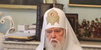 """Патріарх Філарет захворів на коронавірус: почесного старця рятують у лікарні"""" - today.ua"""
