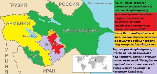 Кулеба разъяснил позицию власти в вопросе о Нагорном Карабахе: Украина дала ощутимый крен в одну сторону