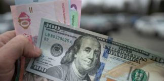 Яким буде курс долара в кінці вересня: НБУ не зупинить подорожчання валюти - today.ua