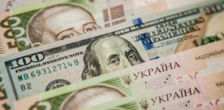 """Курс доллара в Украине: как Трамп с Байденом могут обвалить нам гривну"""" - today.ua"""