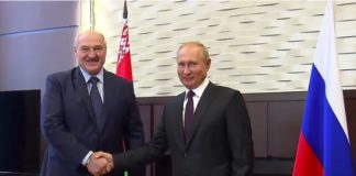 """В Беларуси будет новый президент, уже все решено: итог сочинской встречи Путина и Лукашенко  """" - today.ua"""
