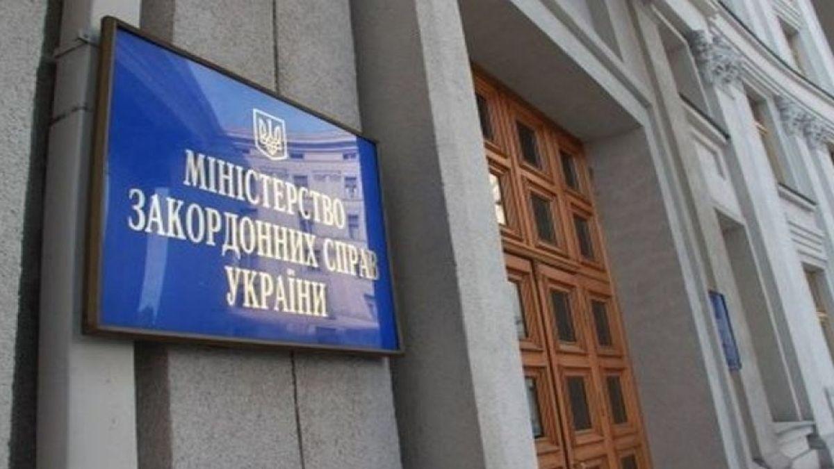 """МИД Украины остро отреагировал на отравление Навального: """"Нечеловеческая расправа Кремля"""" - today.ua"""