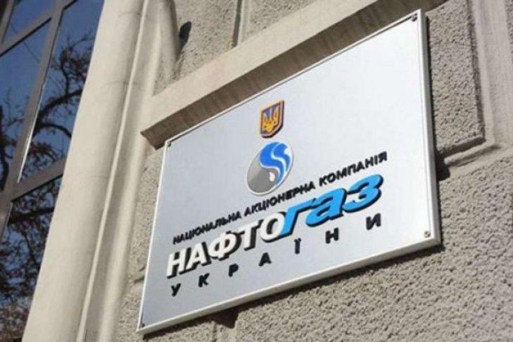 """Украинцы заплатят двойной тариф за газ из-за ошибки """"Нафтогаза"""":  нужно избавиться от дорогого газа"""