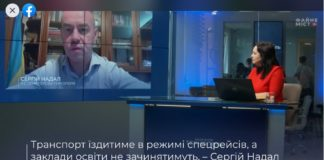 """Мер """"червонозонного"""" Тернополя пішов війною на київських можновладців: """"Хочуть загнати у блокаду Західну Україну"""""""" - today.ua"""