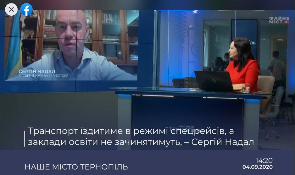 """Мэр """"краснозонного"""" Тернополя пошел войной на киевских чиновников: """"Хотят загнать в блокаду Западную Украину"""" - today.ua"""