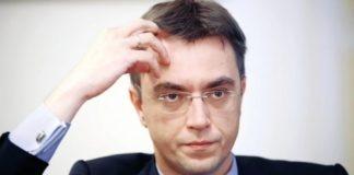 """Команда Зеленського """"заробила"""" близько 30 млрд гривень на """"Укрзалізниці"""" - Омелян - today.ua"""