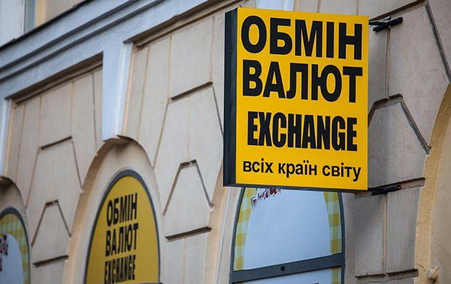 Курс доллара накануне выходных взлетел: эксперты назвали причины