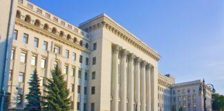Дорогі чиновники: у Мінфіні пояснили, чому Офісу президента підвищили витрати на наступний рік - today.ua