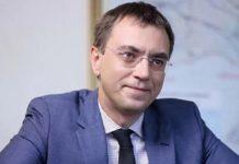 Зеленский идет по стопам Януковича, набирая кредитов под строительство дорог, - Омелян - today.ua