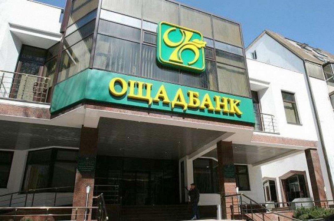 Могут остаться без выплат: Ощадбанк предупредил своих клиентов, что произойдет с их карточками - today.ua