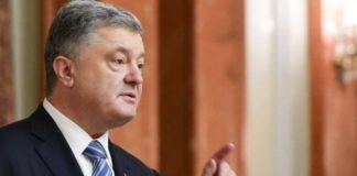 """Порошенко закликав владу витрачати """"коронавірусні"""" гроші за призначенням: не для """"відосіков"""" і будівництва доріг"""" - today.ua"""
