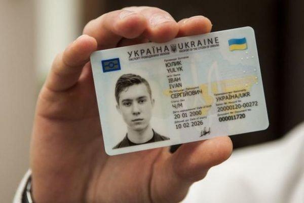 """Граждан Украины заставят  поменять паспорта на пластиковые: кто сможет дожить с """"бумажкой"""" до преклонных лет"""