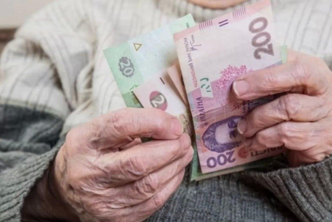 Чому вересневе підвищення пенсії порадувало не всіх: від сотні гривень до кількох копійок