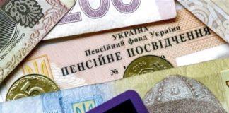 Президент Зеленський розповів, коли в Україні будуть пенсії європейського рівня - today.ua
