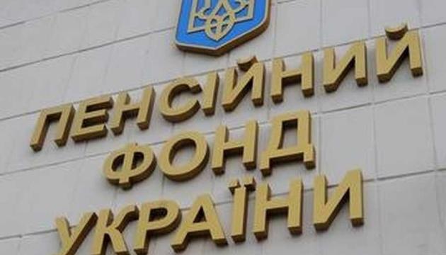 Українські пенсіонери можуть залишитися без грошей: державі нічим платити пенсії
