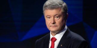 """Проти екс-президента Порошенка відкрили 15 нових кримінальних справ: що говорять адвокати колишнього гаранта"""" - today.ua"""