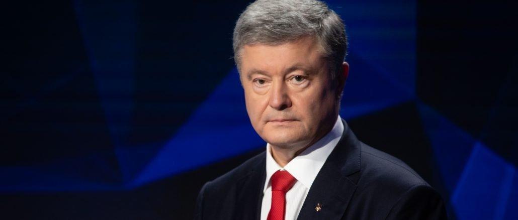Против экс-президента Порошенко открыли 15 новых уголовных дел: что говорятят адвокаты бывшего гаранта - today.ua