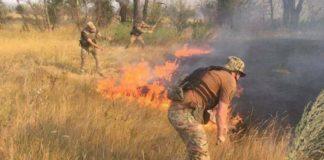 """Стала відома доля двох військових, які зникли під час пожежі в зоні ООС: потрапили на мінне поле"""" - today.ua"""