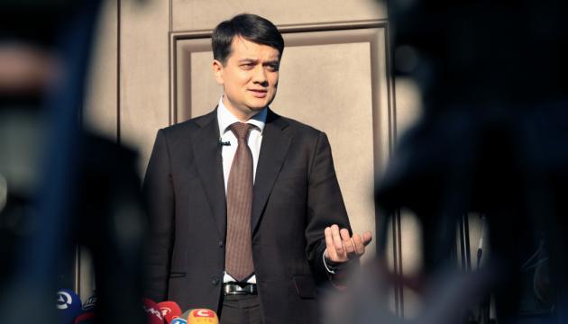 """Гео Лерос рассказал об отношениях Зеленского и Разумкова: """"Я это знаю на 100 процентов"""""""