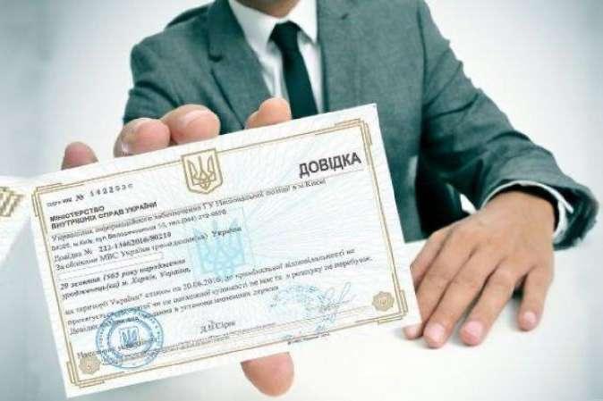 В Украине теперь не нужна справка о несудимости, чтобы быть избранным в депутаты - today.ua