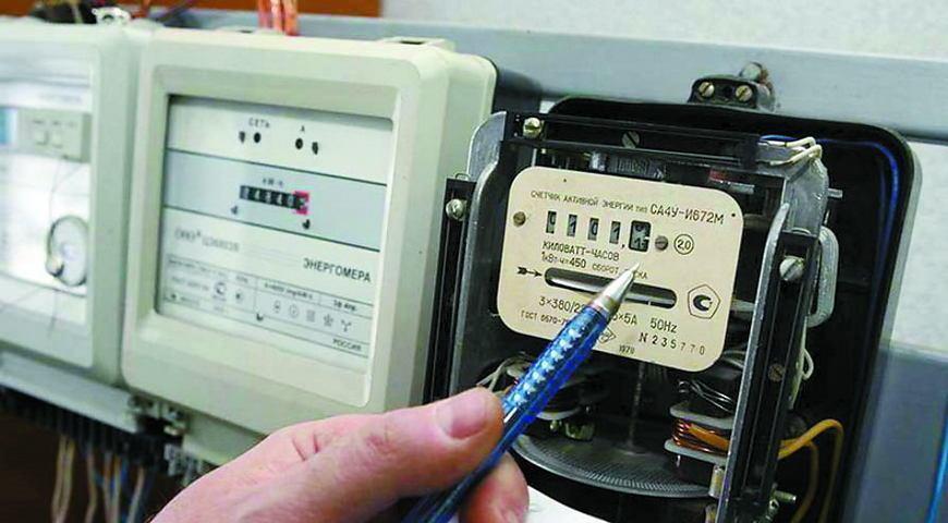 Підвищення тарифу на електроенергію з 1 жовтня не буде: В Міненерго розвінчали фейк про подорожчання електрики