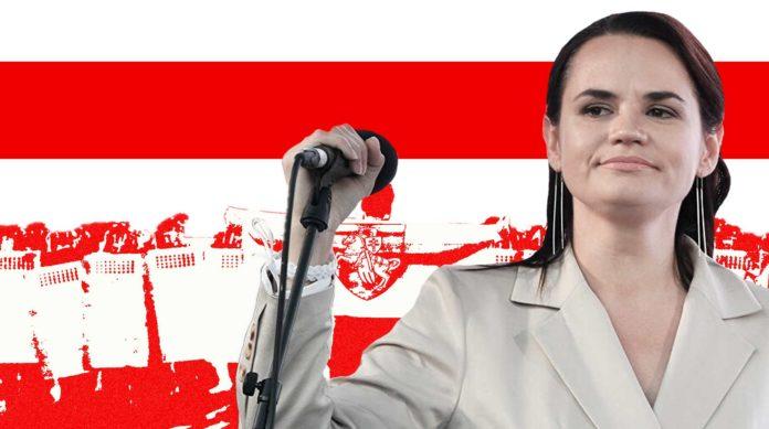 """У Мінську триває """"народна інавгурація"""" Тіхановської: що відбувається в столиці Білорусі - today.ua"""