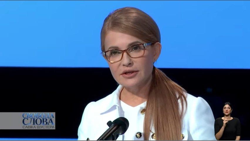 Юлия Тимошенко впервые рассказала, как болела коронавирусом - Today.ua