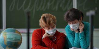 """Страховка для всіх: Кабмін має намір застрахувати вчителів та учнів, проте всіх не страхуватимуть  """" - today.ua"""