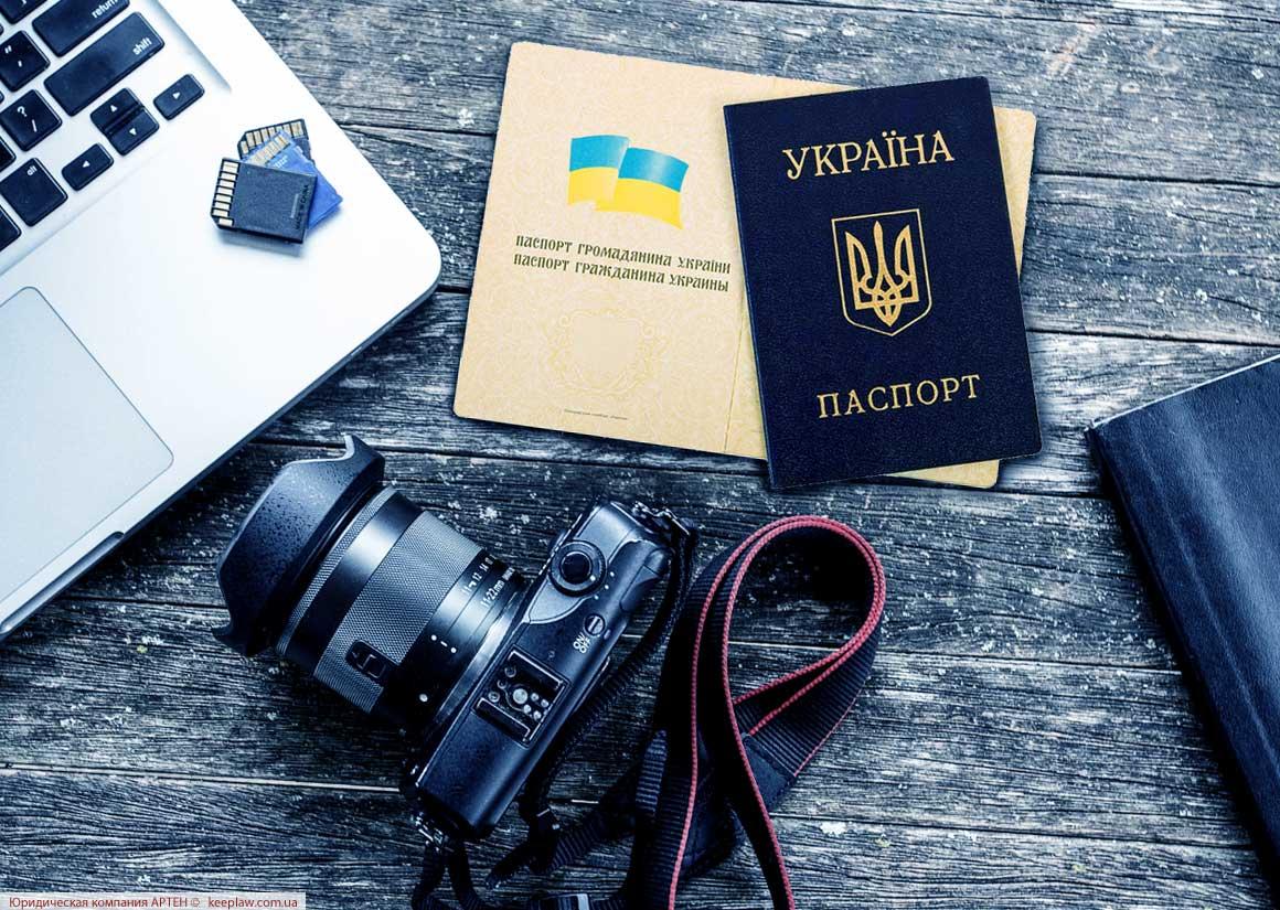 Зеленський хоче звабити зарубіжних IT-фахівців українським громадянством: доведеться міняти закони