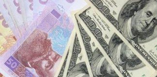 """В якій валюті українцям зберігати заощадження: експерт дав пораду"""" - today.ua"""