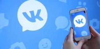 ВКонтакте снова в Украине: как удалось обойти блокировку приложения  - today.ua