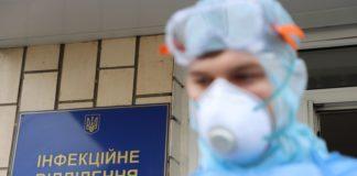 """У містах """"червоної"""" зони почали діяти нові обмеження: що відомо - today.ua"""