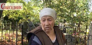 """Мати Сергія Захарова, який загинув в ДТП з Єфремовим, пробачила винуватця трагедії: """"Чому ж його не прощати """" - today.ua"""