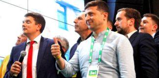 """З ким готові створити коаліцію """"Слуга народу"""": названо одну умову"""" - today.ua"""