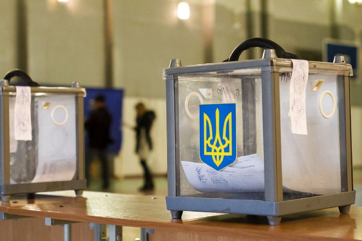 За кого украинские избиратели проголосуют на местных выборах: обновленный рейтинг партий