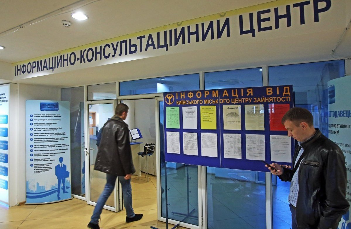 За время карантина без работы остались более полмиллиона украинцев – статистика Центра занятости