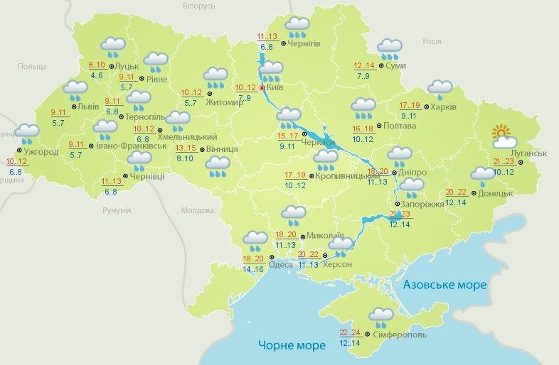 Україну накриють дощі: прогноз погоди на вихідні від Укргідрометцентру