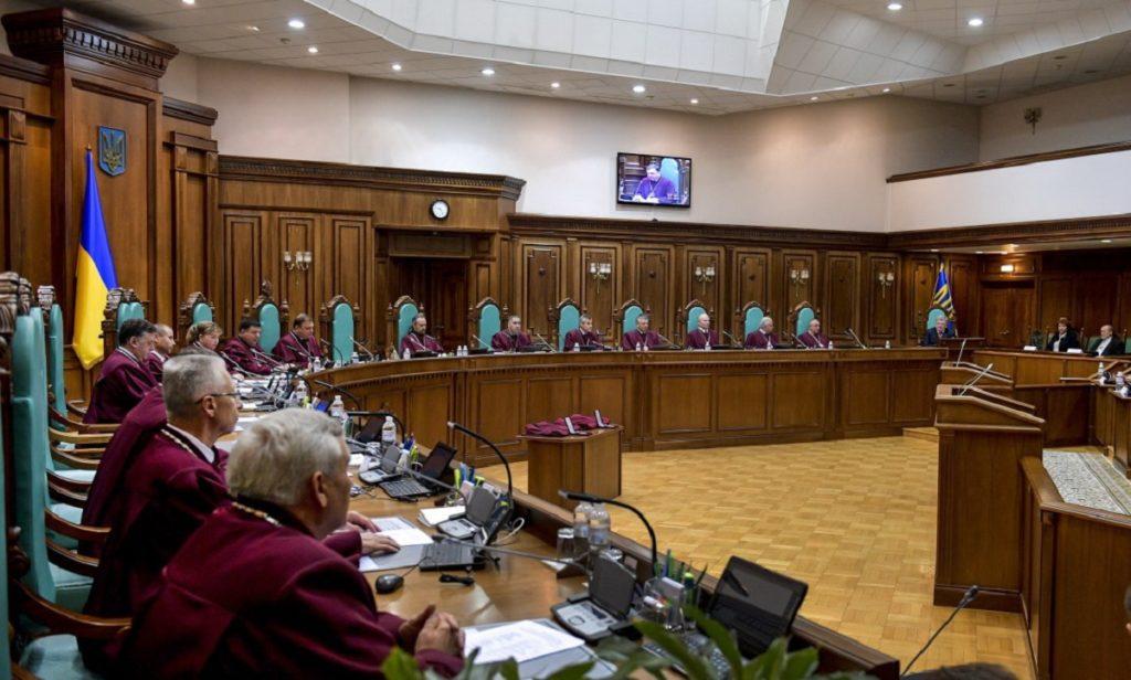Конституційний суд закрив доступ до декларацій чиновників і звільнив їх від кримінальної відповідальності за неправдиве декларування