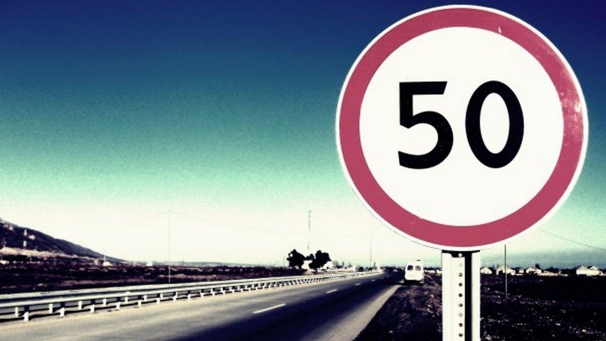 З 1 листопада в Києві вступає в силу сезонне обмеження швидкості